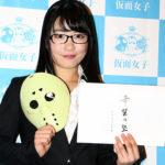 桜雪(橋本ゆき)が渋谷区議会議員選挙に出馬!いきなり月60万で批判の声も