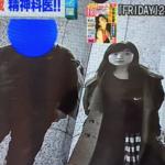 児島直樹のfacebook画像を特定!有安杏果と交際する48歳医師の素顔とは