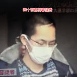 四十宮直樹のfacebook・twitter顔画像!昭和大学医学部学生の事件現場のホテルはここだ!
