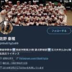 玉川大学野球部の佐野泰雅と林凌央のいたずらで横浜高島台店のセブンイレブンが炎上!