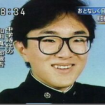 スーフリ和田真一郎の父、和田みつおは事件後別居に会社倒産と散々な目に